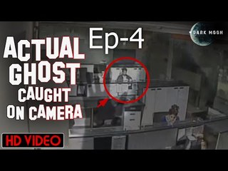 Actual Ghost caught on Camera | Episode 4 | Scary & Horror Movie | Dark Moon