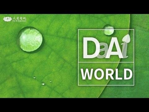 DaAi World Live