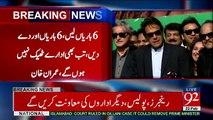 Aik in mein se pagal ho jae ga, aur aik phat jae ga... - Watch Imran Khan's taunt towards Khawaja Saad and Daniyal Aziz