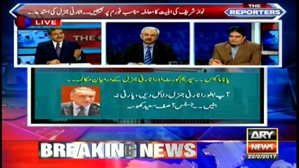 The Reporters 22nd February 2017