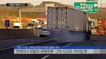 Un chauffeur perd le contrôle de son camion et se retrouve sur deux roues