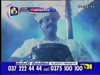 Akala Sandhya 22/02/2017 - 3