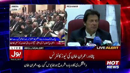 Imran Khan Press Conference In Peshawar - 23rd February 2017
