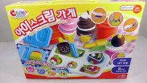 Baa Baa Black Sheep - DIY Colors Soft Jelly Guitar Gummy Pudding Learn Colors Slime Surprise Toys-WxsWplp0GWY