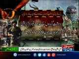 Timeline of Pakistan Army operations against terrorists