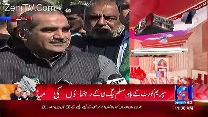 Saad Rafiq Behavior Changed Before Final Verdict Of Panama Case