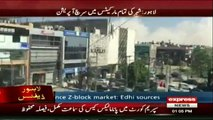 Reports of another blast in Gulberg area Lahore  - 23rd Feb 2017