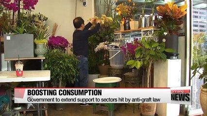 Korean government unveils measures to boost consumption