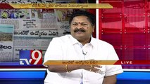 YS Jagan's open letter to Chandrababu on unemployment allowance - News Watch