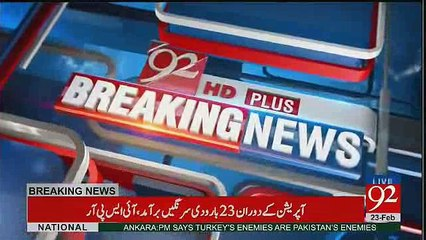 Big Wicket of PTI Down Before Panama Decision