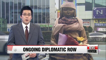 Japan implies it will keep asking Korea to remove 'comfort woman' statue