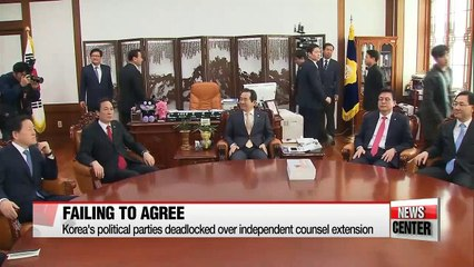 Korea's political parties deadlocked over independent counsel extension