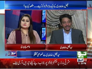 Nawaz Sharif is headed ISIS's mindset in Pakistan. Syed Faisal Raza Abidi