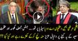 What Was Reaction Of Daniyal Aziz On Justice Asif Khosa & Azmat Saeed Remarks