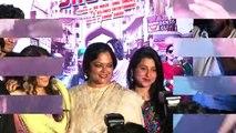Begum Jaan Movie - Vidya Balan - Gauhar Khan - Naseeruddin Shah - MOVIE First Look