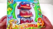 choo choo train cartoon - Trains for children - kids trains cartoons - trains for kids chu