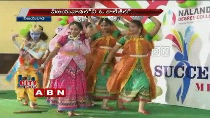 Cultural Fest in Vijayawada