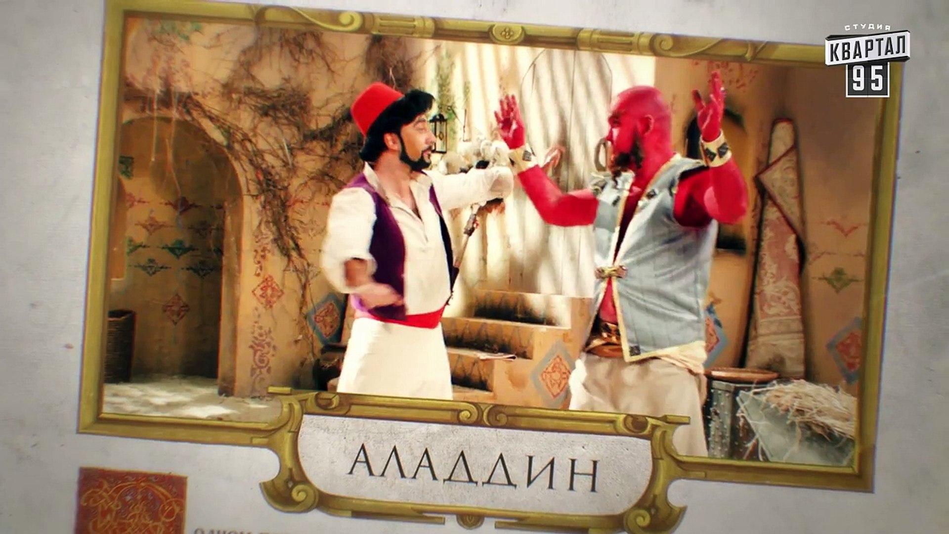 Иван Всемогущий - пародия на Брюс Всемогущий - Сказки У в Кино, комедия 2017