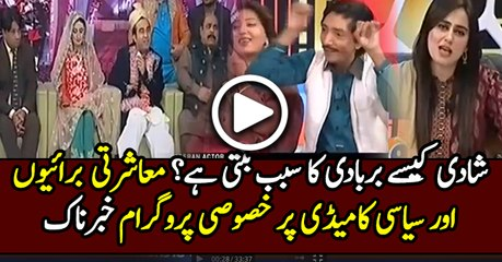 Khabar Naak -  23 February 2017 - Comedy Show