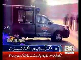 Waqtnews Headlines 12:00 PM 24 February 2017