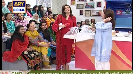 Watch Good Morning Pakistan on Ary Digital in High Quality 24th February 2017