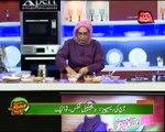 Abb Takk - Daawat e Rahat - Episode 08 - 22 Feb 2017