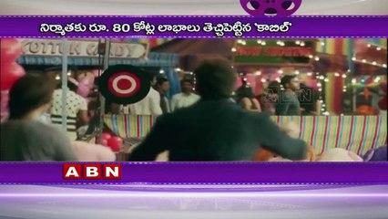 Distributors Ask Kaabil Producer Rakesh Roshan to Pay for Losses
