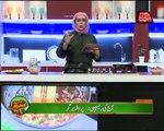 Abb Takk - Daawat e Rahat - Episode 09 - 23 Feb 2017