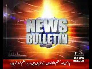 Waqtnews Headlines 01:00 PM 24 February 2017