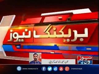 Bomb scare in Karachi's Baloch Colony area