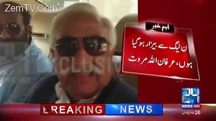 PMLN Se Bezaar Hogaya Hun Karachi PMLN Political Leaders Joining Another Party