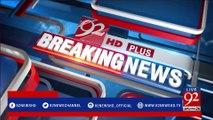 Maulana Fazal ur Rehman saying on extension of Military Courts - 92NewsHDPlus