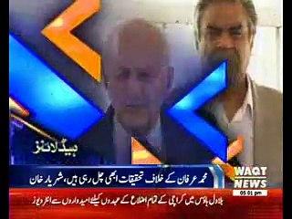Waqtnews Headlines 05:00 PM 24 February 2017