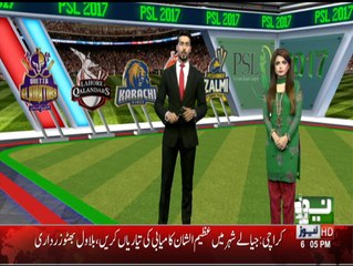 Punjab Govt take decision about PSL Final