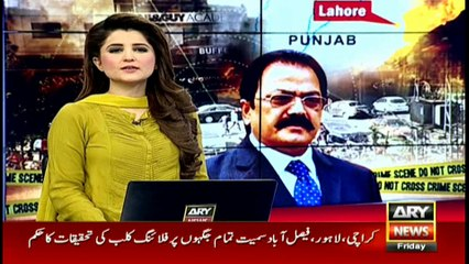 Cylinder explosion caused blast in DHA Lahore, says Rana Sanaullah