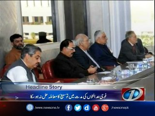 Extension Military Courts Parliamentary Leaders Meeting