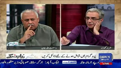 Zara Hut Kay – 24th February 2017