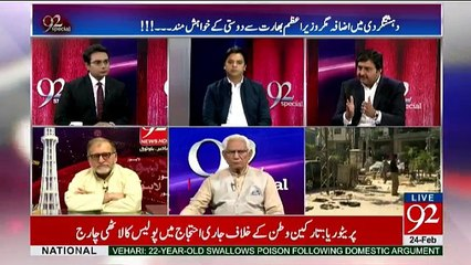 92 Special - 24th February 2017