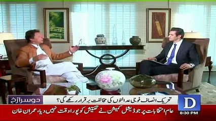 Imran Khan Brilliant Reply To PMLN Members