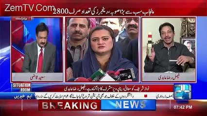 Panama Case Main Siasi Jamatein Nawaz Sharif Ko Blackmail Karrahai Hain ?? -Faisal Raza Abidi