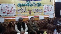 District Education Officer is Addressing at Headmasters Association District Sialkot Annual Prizes Distribution Ceremony