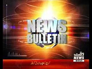 Waqtnews Headlines 08:00 AM 25 February 2017