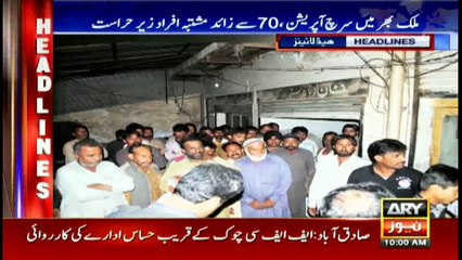 Headlines 1000 25th February 2017