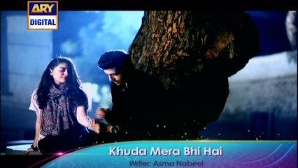 Khuda Mera Bhi Hai Ep 19 Promo - ARY Digital Drama
