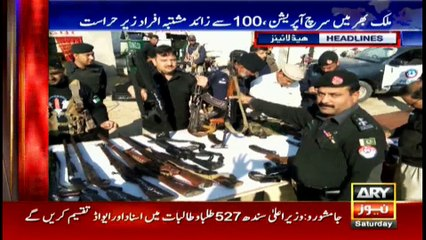 Headlines 1300 25th February 2017