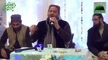 Shahbaz Qamar Fareedi Naats 2017    New Naats  2017  Beautiful Naats   Naat HD   Naats