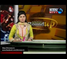 Sindh Round Up- Beena- 6 PM- 24th February 2017