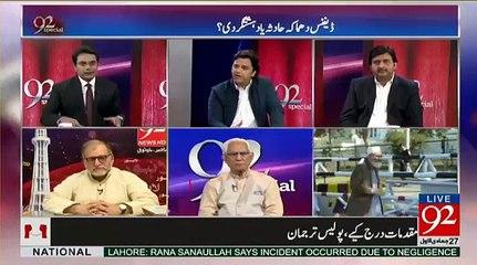 I think Panama Judgement will come against PM - Orya Maqbool Jan