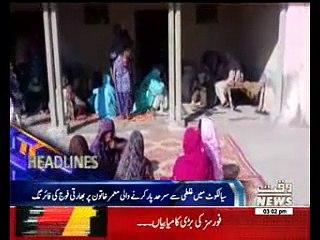 Waqtnews Headlines 03:00 PM 25 February 2017