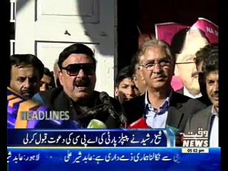 Waqtnews Headlines 05:00 PM  25 Feb 2017
